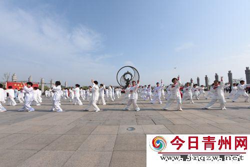 风筝会青州分会场暨全民健身月启动仪式举行