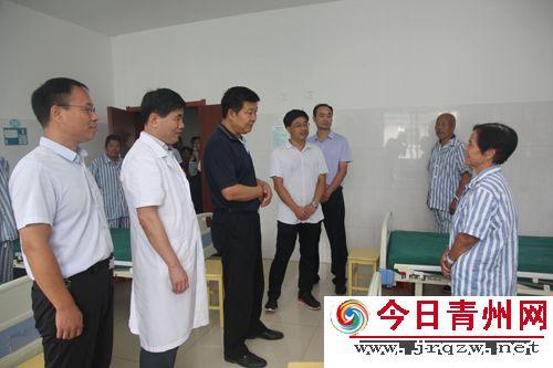 """青州眼科医院启动""""灾区光明行""""项目"""