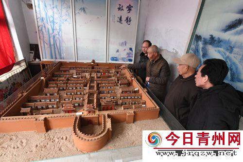 青州七旬老人用泥塑重现青州驻防旗城面貌