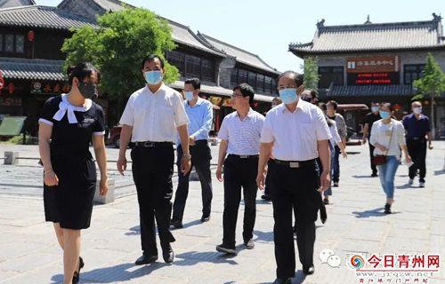 诸城市全域旅游考察团到青州古城考察调研