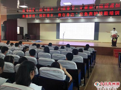 """青州市卫健局团委开展""""防溺水应急救护技能培训进校园""""活动"""