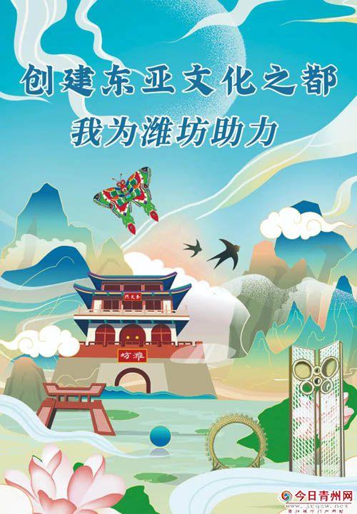 """第五届青州市""""书香之家""""、第三届全民阅读推广基地和推广人评选活动开始啦!"""